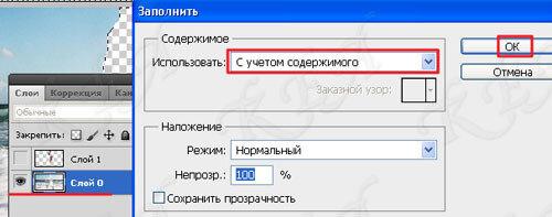 0_91888_194073b4_L.jpg