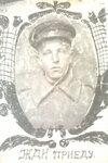 Фенгольд Виктор Александрович