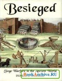 Книга Besieged: Siege Warfare in the Ancient World.