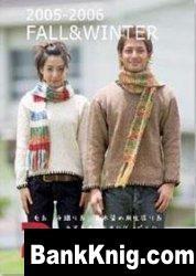 Журнал Pierrot 2005-2006 Fall-Winter jpg