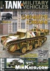 Книга Tank & Militray Vehicles №3 2011