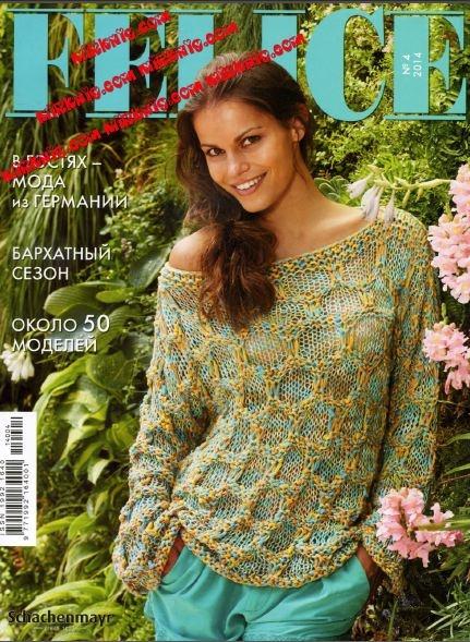 Книга Журнал: FELICE. №4 2014 + Спецвыпуск 5M сентябрь 2014