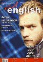 Аудиокнига Cool English Magazine №41 2008 – Theatre Special