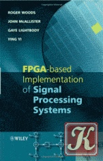 Книга FPGA-based Implementation of signal processing systems