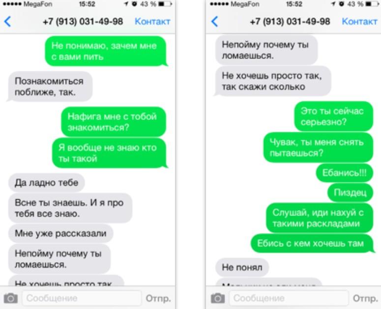 праститутки avito казанские
