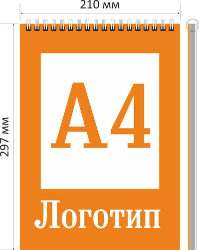 Фирменные блокноты А4
