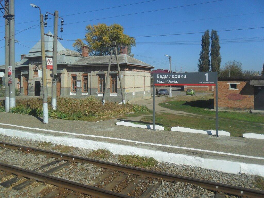 В дороге, октябрь 2014, станция железнодорожная