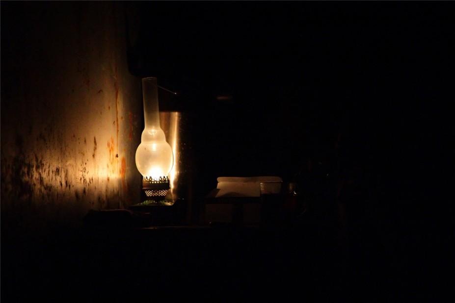 Украина - керосиновая лампа