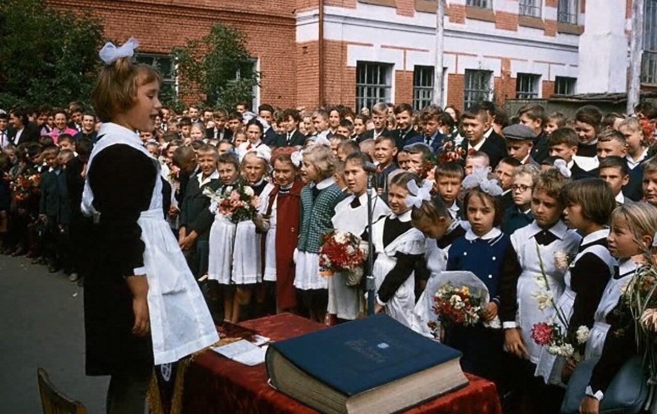 Иркутск. 1 сентября. 11 школа. 1965