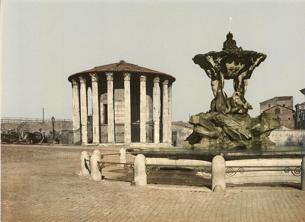 Храм Весты и фонтан