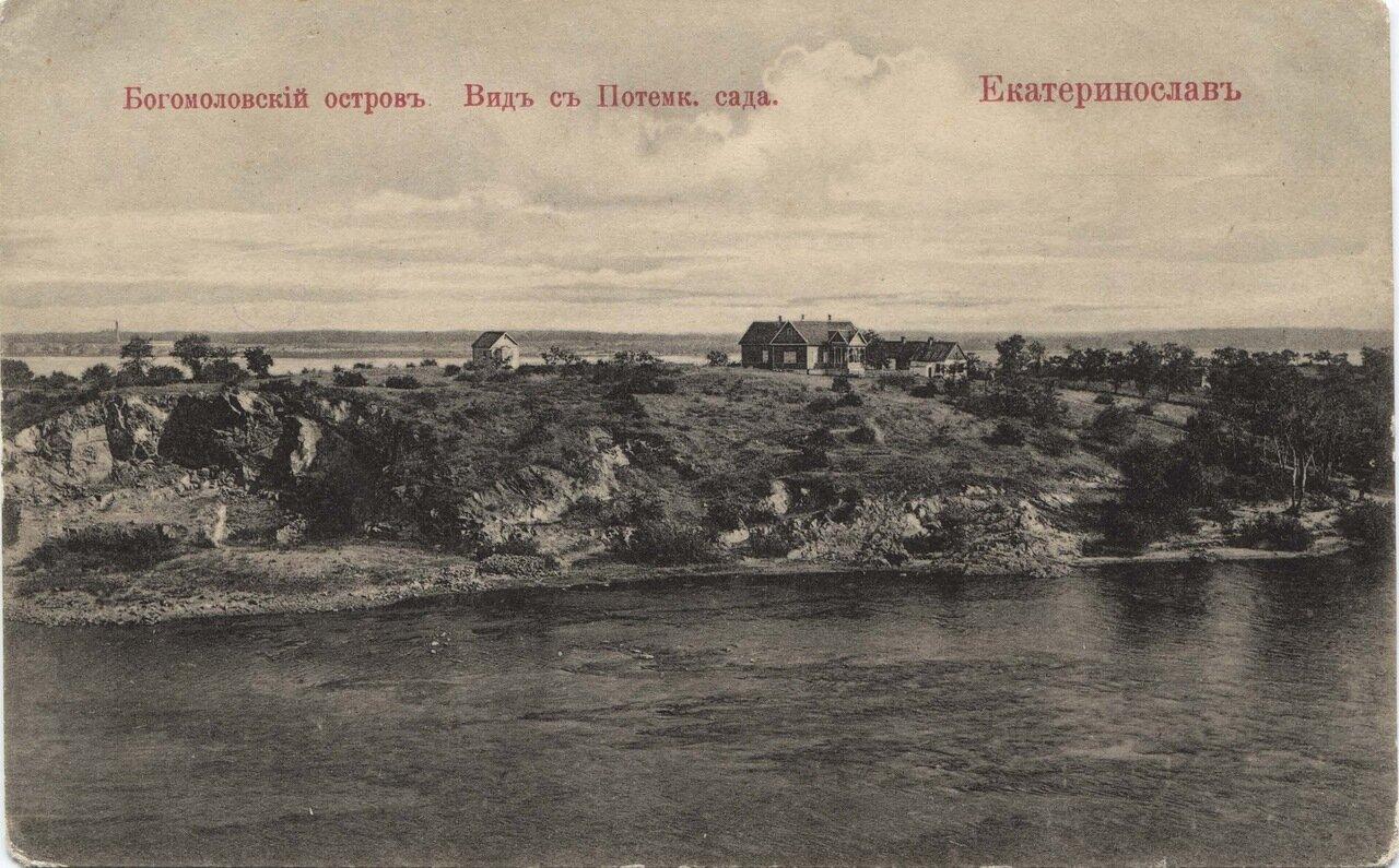 Богомоловский остров. Вид с Потемкинского сада