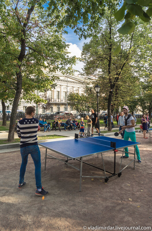 Тверской теннис