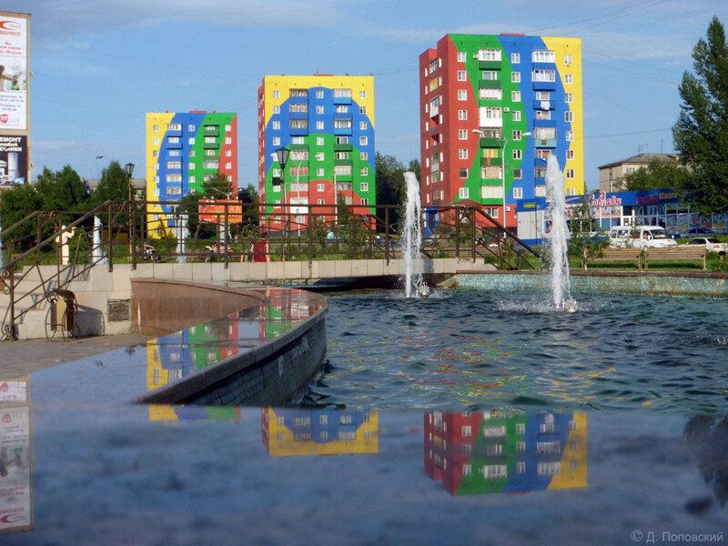Знакомства прокопьевск на фонтане знакомства татария