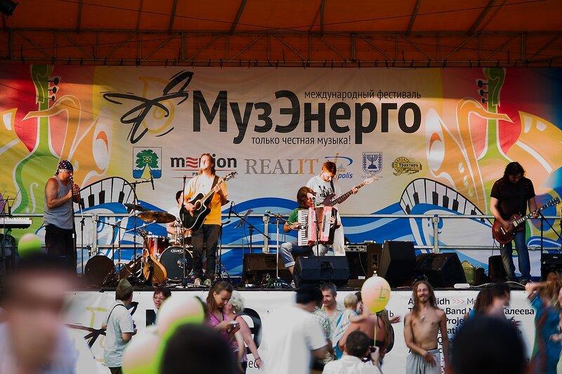 9-й фестиваль МузЭнерго в Дубне