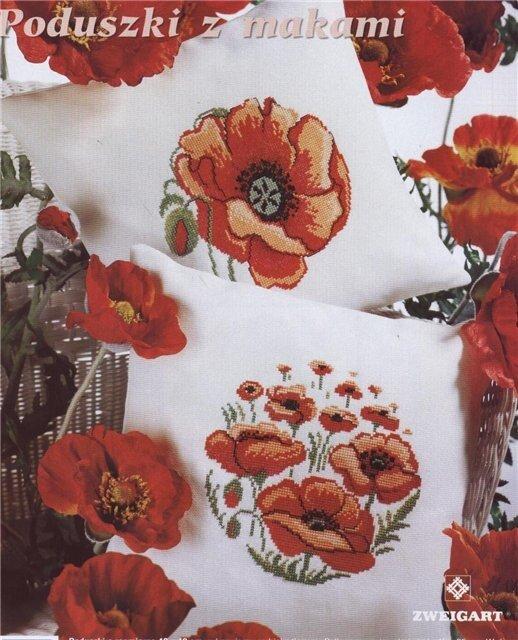 Подушки, на которых красуется