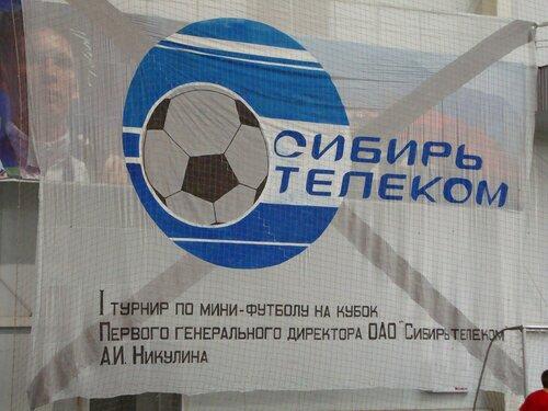 Омск0108.JPG