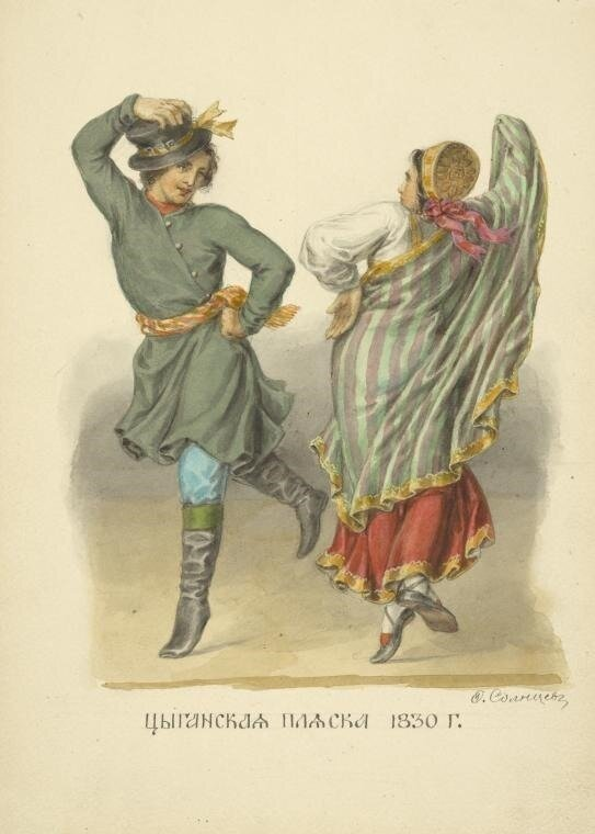 172. Цыганская пляска. 1830.