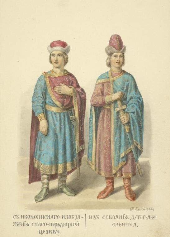 194. С иконописного изображения Спасо-Нередицкой церкви.