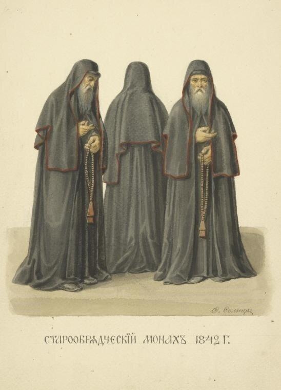 300. Старообрядческий монах.
