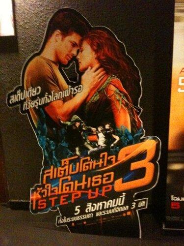 """Реклама фильма """"Шаг вперед 3-D"""" в Тайланде"""