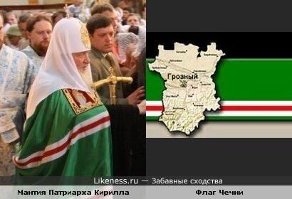Мантия Патриарха Кирилла сделана из чеченского флага?