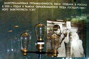 Массовая электрификация в России началась в 1920-х