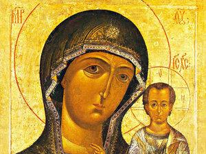 Божественная литургия и молебен в честь явления иконы Пресвятой богородицы во граде Казани состоится в находкинском Храме