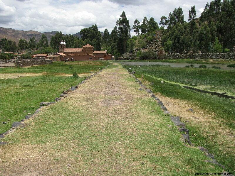 Перу - 3 - 473.jpg