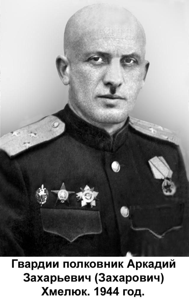 Пять сожительниц с немецкими офицерами. Погранвойска НКВД на зачистке. r7j7ux.jpg
