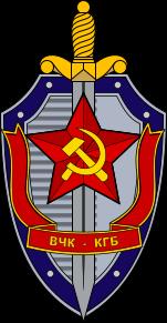 151px-Emblema_KGB.svg.png
