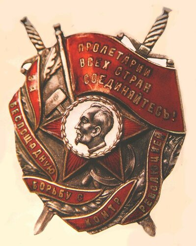 800px-Орден_Феликса_Дзержинского_1932.jpg