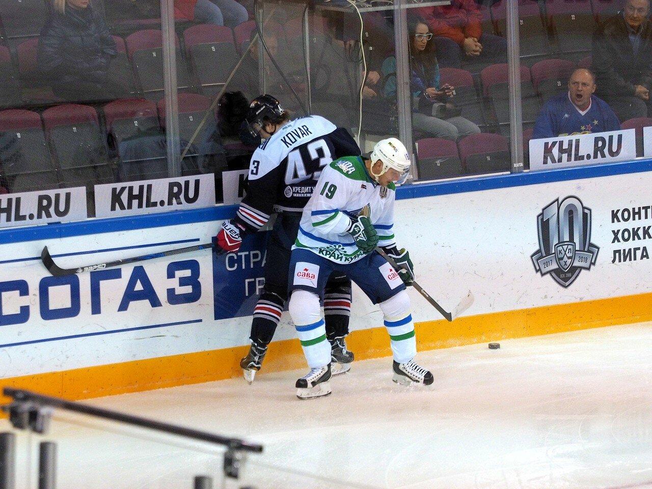 74 Металлург - Салават Юлаев 23.09.2017