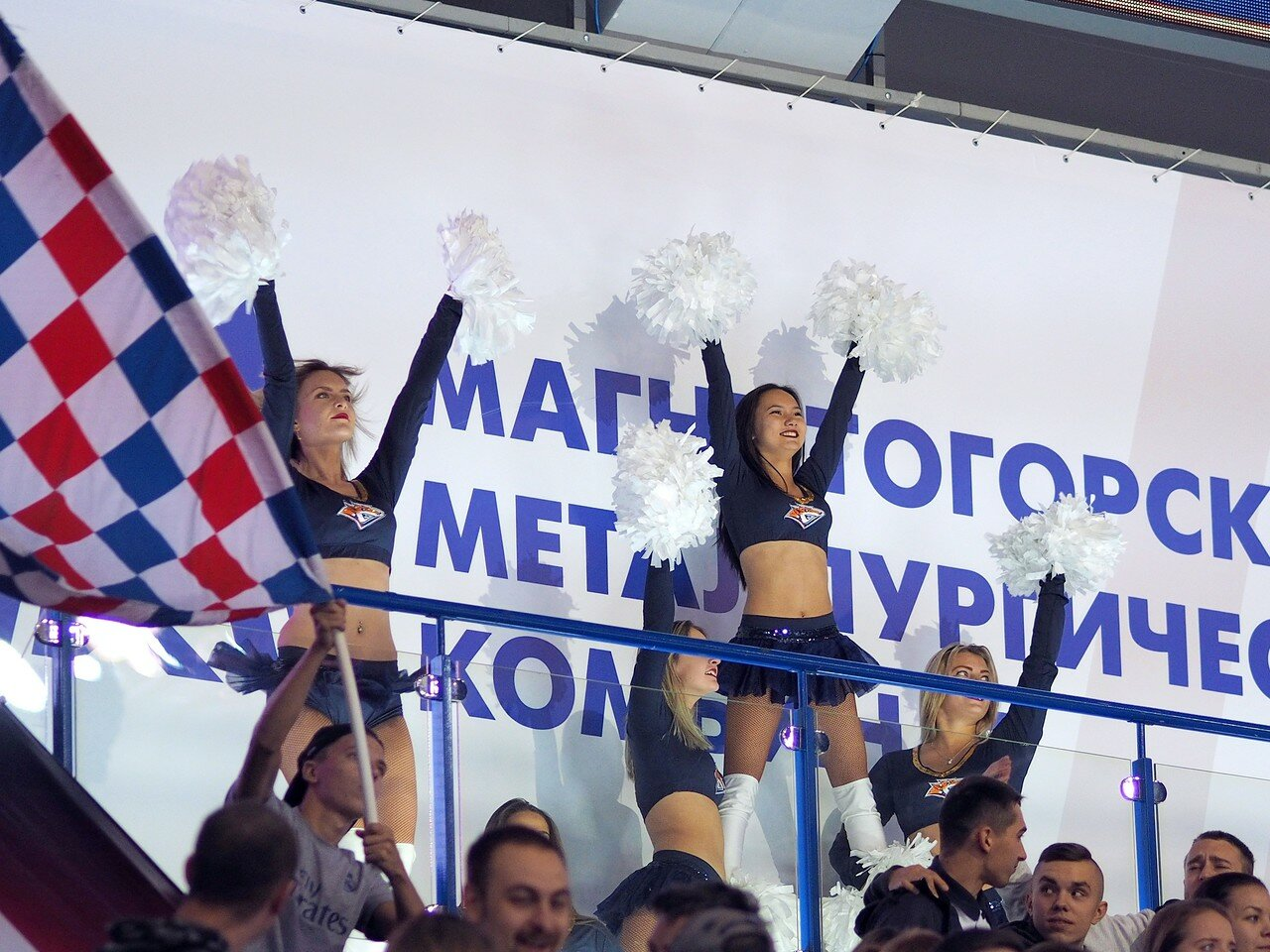 143 Металлург - Нефтехимик 28.09.2017