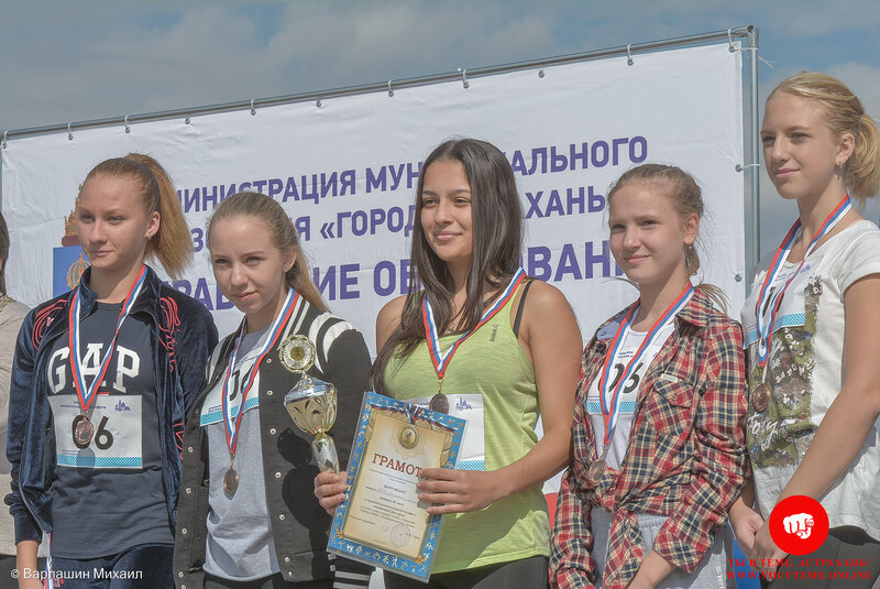 Городская легкоатлетическая эстафета в Астрахани 30 сентября 2017 (Награждение)