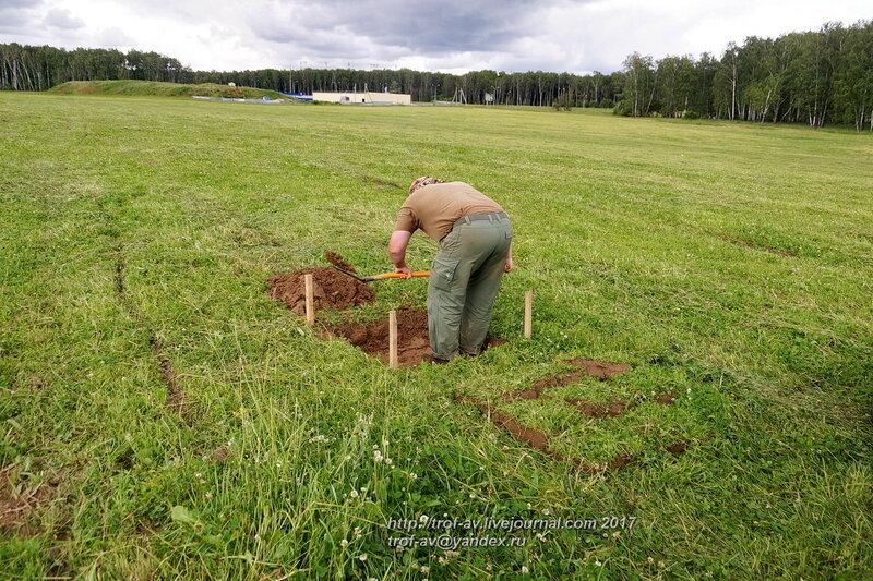 Археологическая разведка места битвы при Молодях