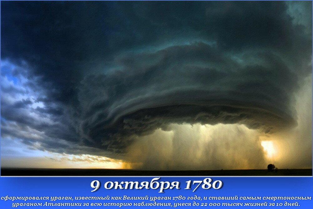1780-10-09 417835.jpg