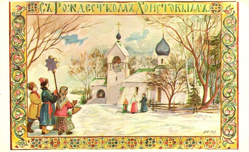 старинная открытка 18.jpg
