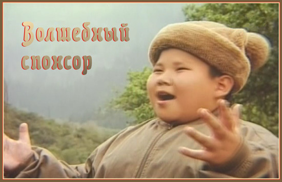 http//img-fotki.yandex.ru/get/0022/176260266.fe/0_26ea82_619f1980_orig.jpg