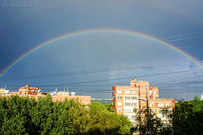 Фотографии радуги