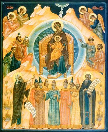 С праздником Рождество Пресвятой Богородицы. Открытки! открытки фото рисунки картинки поздравления