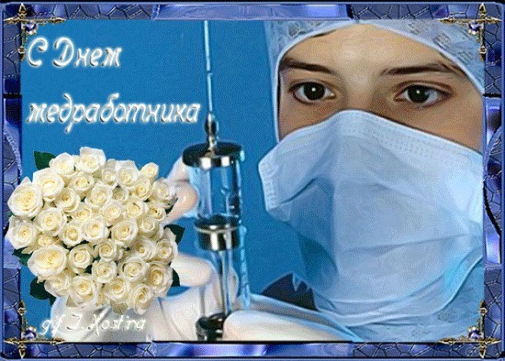 С Международным днем врача. Благодарная работа открытки фото рисунки картинки поздравления