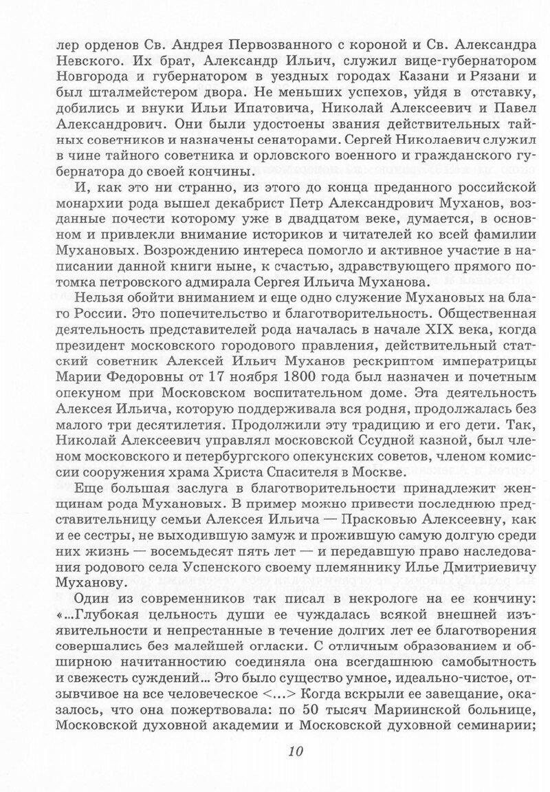 https://img-fotki.yandex.ru/get/480022/199368979.7c/0_209fb3_11e0d5e9_XXXL.jpg