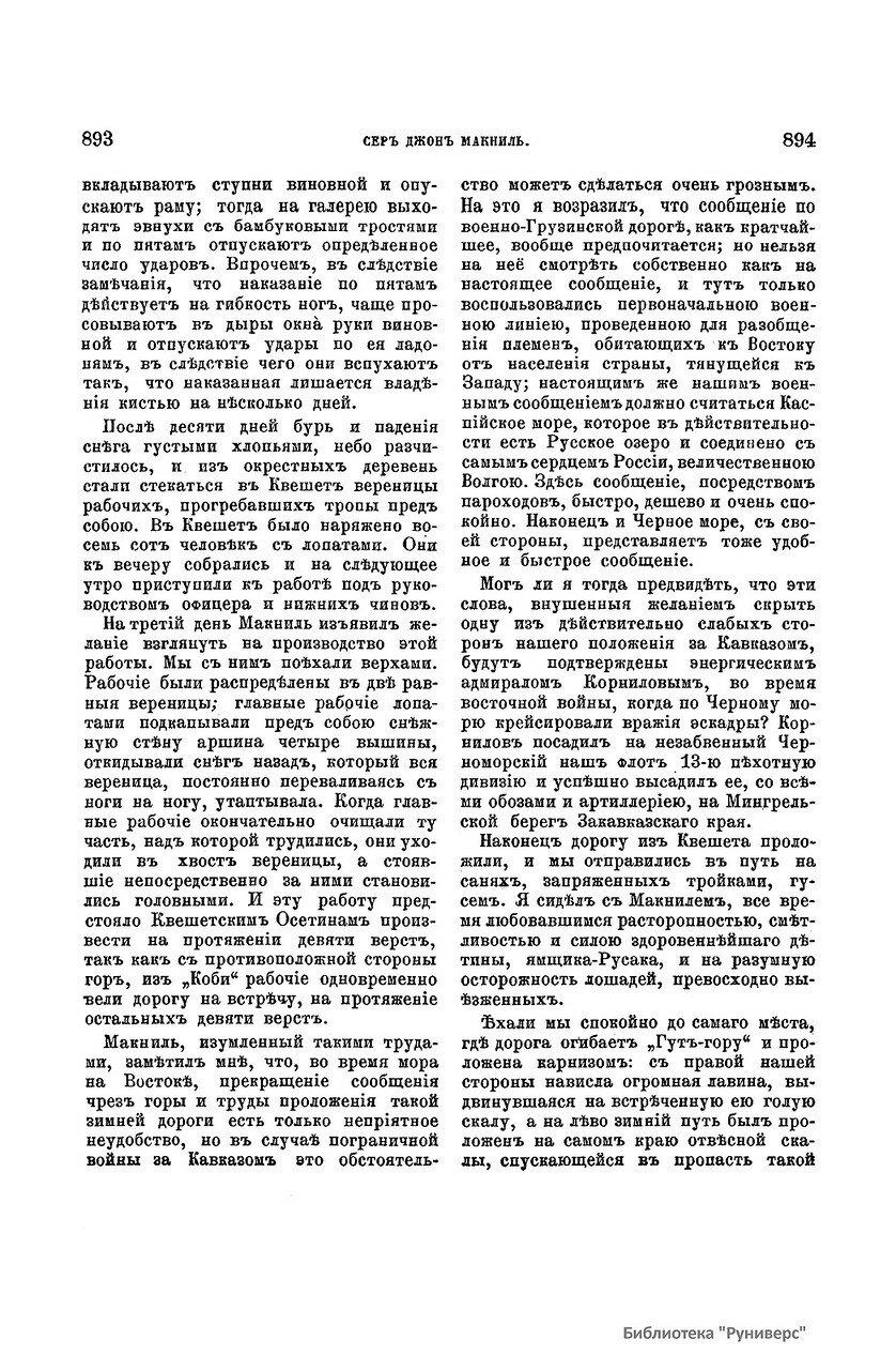 https://img-fotki.yandex.ru/get/480022/199368979.e9/0_220636_112192ce_XXXL.jpg