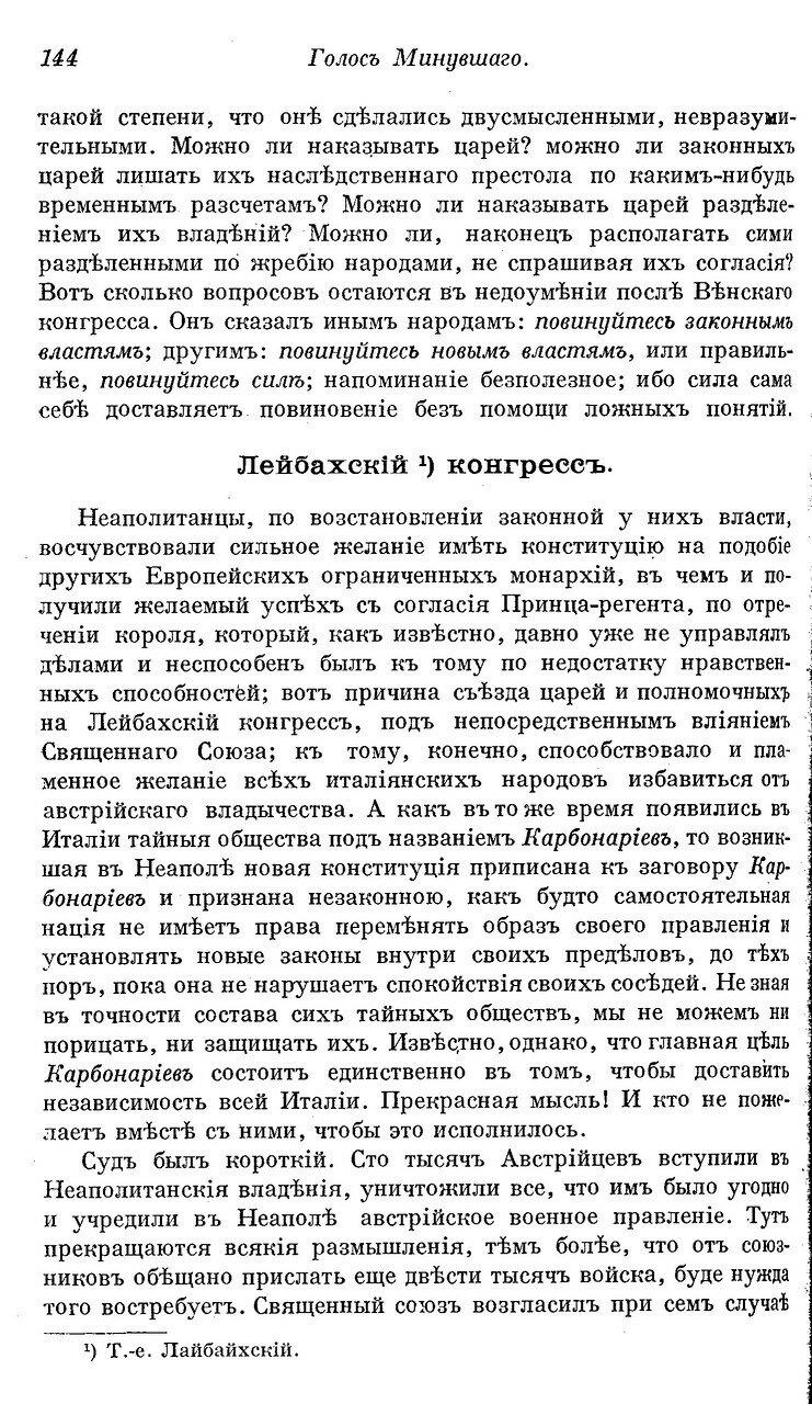 https://img-fotki.yandex.ru/get/480022/199368979.e9/0_220644_e0bbade4_XXXL.jpg