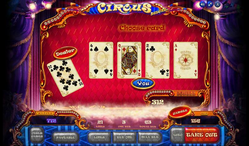 игровой автомат circus double game