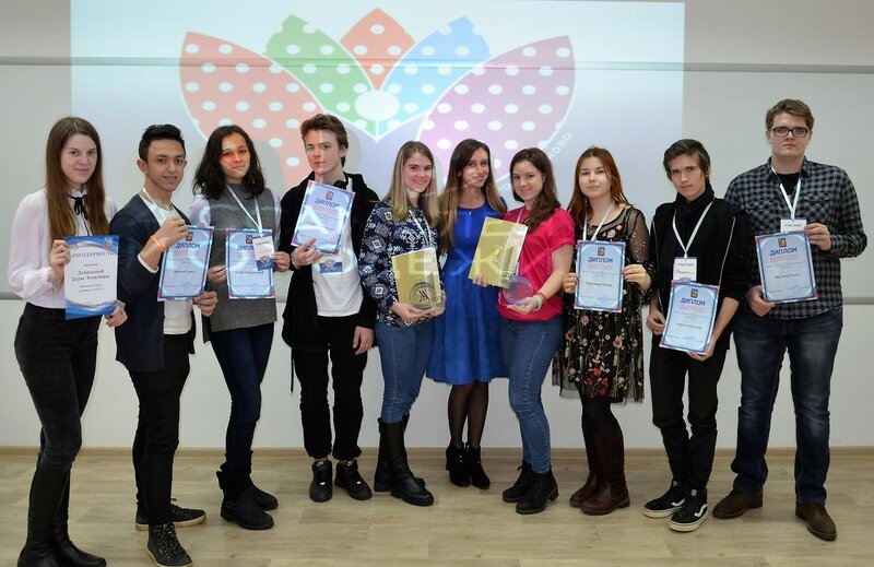 Ассамблея молодежи
