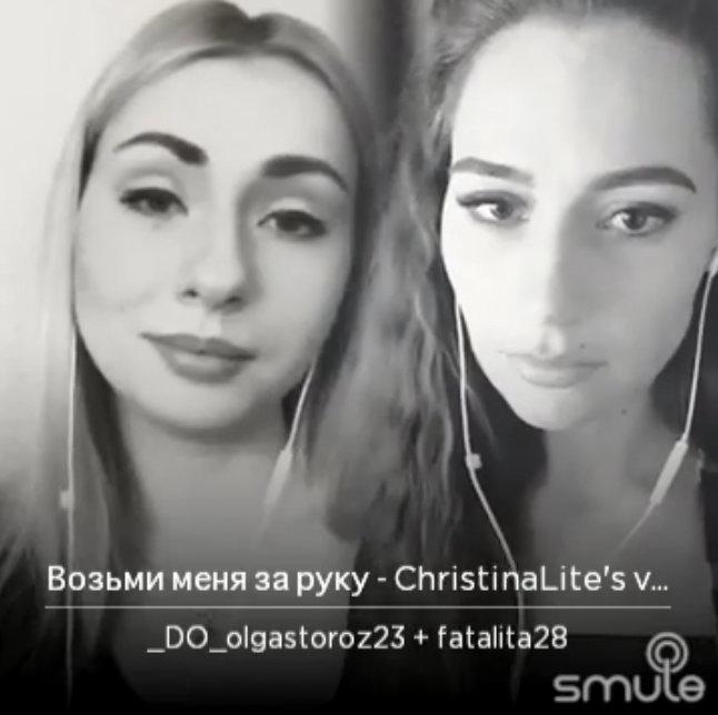 Возьми меня за руку - _DO_olgastoroz23 ft Fatalita28 - скрин к видео
