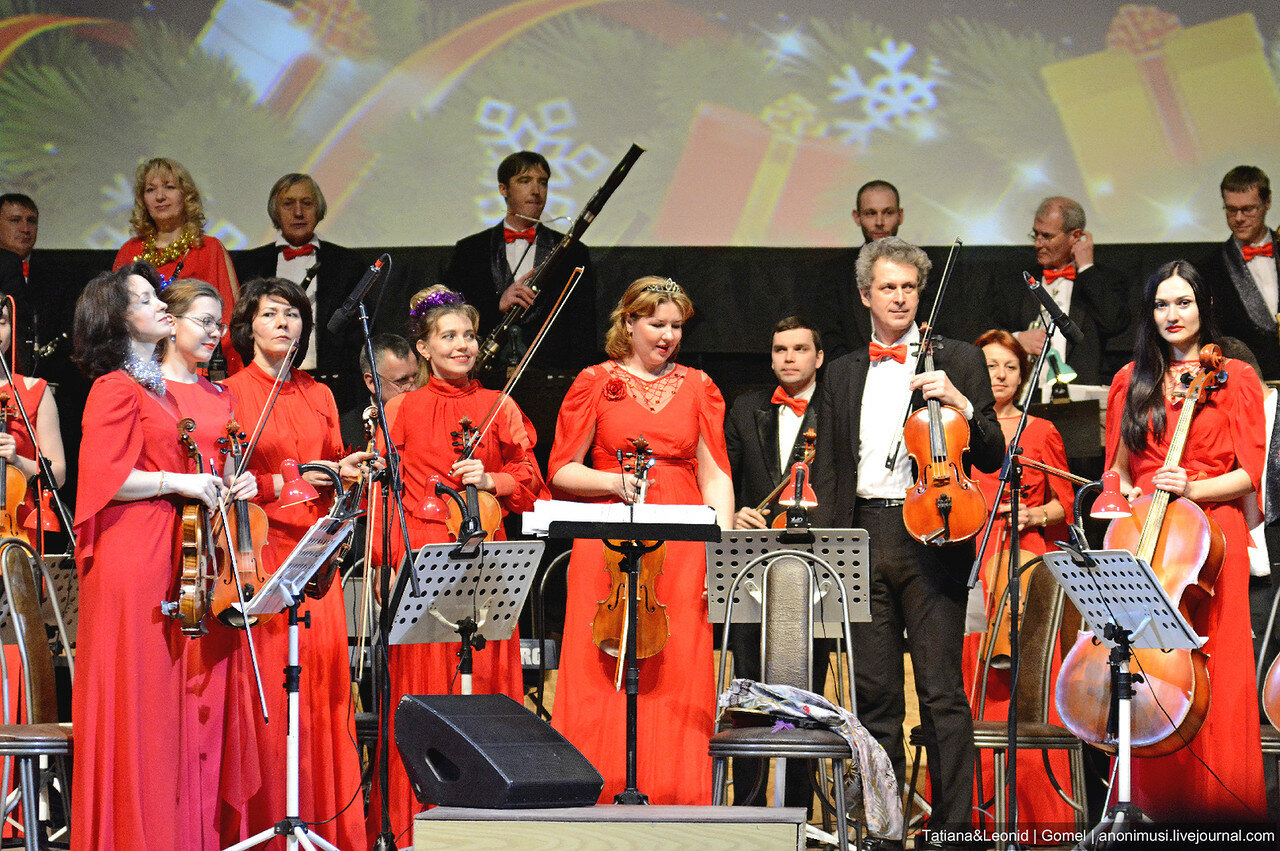 Венская сказка и Гомельский симфонический оркестр. Гомель