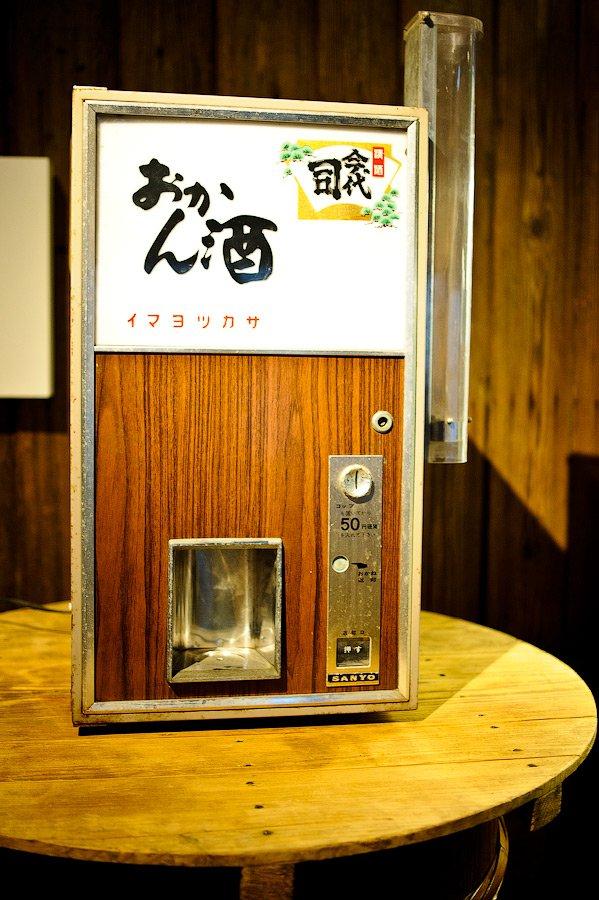 Аппарат для измерения крепости саке: