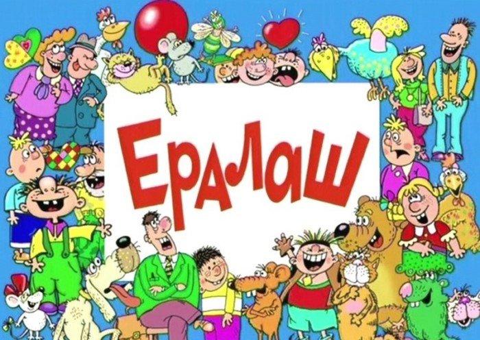 Какими сейчас стали любимые герои киножурнала «Ералаш» (20 фото)